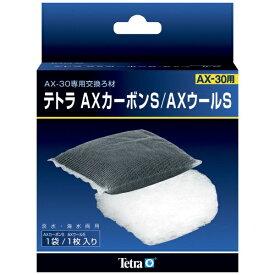 スペクトラムブランズジャパン Spectrum Brands Japan テトラ AXカーボンS/AXウールS