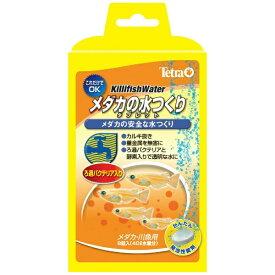 スペクトラムブランズジャパン Spectrum Brands Japan テトラ メダカの水つくり タブレット 8錠入