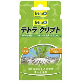 スペクトラムブランズジャパン Spectrum Brands Japan テトラ クリプト 10錠