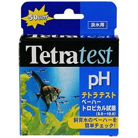 スペクトラムブランズジャパン Spectrum Brands Japan テトラ テスト pHトロピカル試薬 (5.0−10.0)