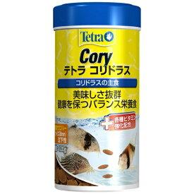 スペクトラムブランズジャパン Spectrum Brands Japan テトラ コリドラス (120g) [金魚・熱帯魚用フード]