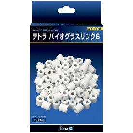 スペクトラムブランズジャパン Spectrum Brands Japan テトラ バイオグラスリングS