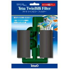 スペクトラムブランズジャパン Spectrum Brands Japan テトラ ツインビリーフィルター
