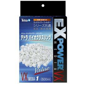 スペクトラムブランズジャパン Spectrum Brands Japan バイオグラスリング 500ml