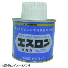 積水化学工業 SEKISUI エスロン 接着剤 NO.73S 100G S731HG