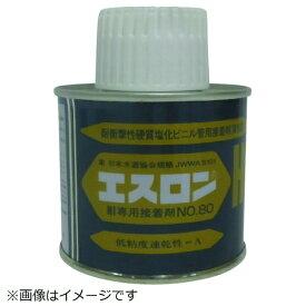積水化学工業 SEKISUI エスロン 接着剤 NO.80S 100G S801HG