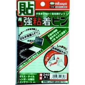 ミツヤ mitsuya ミツヤ 両面強力粘着ピン 増量タイプ240個 M66524 RWAP-240