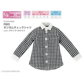 アゾンインターナショナル AZONE INTERNATIONAL 1/6 ピュアニーモ XS ドールサイズ コスチューム PNXS ギンガムチェックシャツ ブラック×ホワイト
