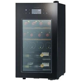 さくら製作所 SAKURA WORKS 《基本設置料金セット》SA22 B ワインセラー ブラック[SA22B]