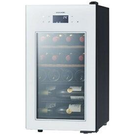 さくら製作所 SAKURA WORKS 《基本設置料金セット》SA22 W ワインセラー ホワイト[家庭用 SA22W]