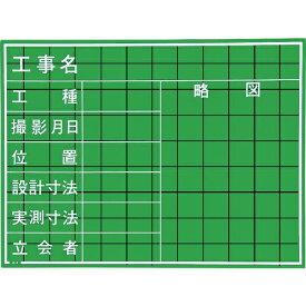 マイゾックス MYZOX マイゾックス ハンディススチールグリーンボード SGー104A SG-104A