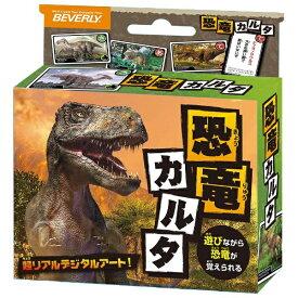 ビバリー BEVERLY TRA-066 恐竜カルタ