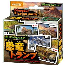 ビバリー BEVERLY TRA-067 恐竜トランプ