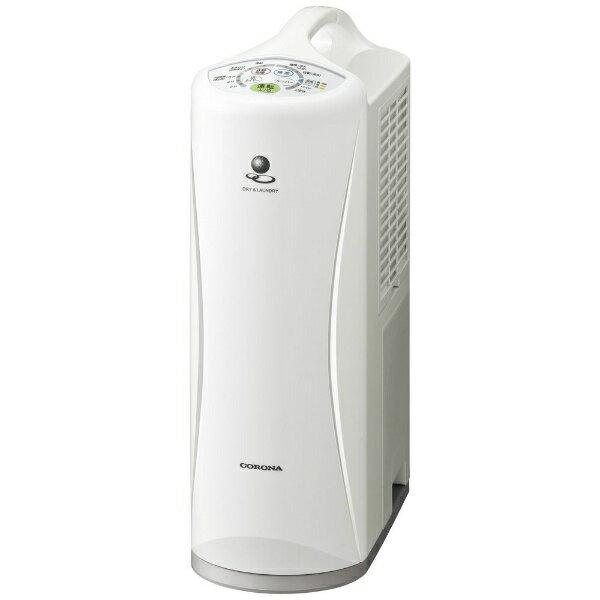 コロナ CORONA CD-S6319-W 衣類乾燥除湿機 Sシリーズ ホワイト [木造8畳まで /鉄筋16畳まで /コンプレッサー方式][CDS6319]