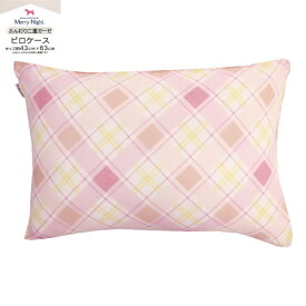 小栗 OGURI 【まくらカバー】2重ガーゼプレリエ 標準サイズ(綿100%/43×63cm/ピンク)