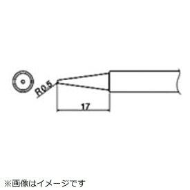 白光 HAKKO 白光 こて先 B型 T34-B