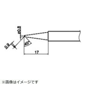 白光 HAKKO 白光 こて先 0.8C型 T34-C08