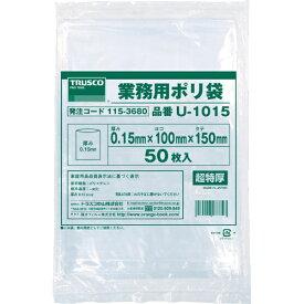トラスコ中山 TRUSCO 0.15mm厚手ポリ袋 縦150X横50  透明 (50枚入) U-1015