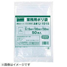 トラスコ中山 TRUSCO 0.15mm厚手ポリ袋 縦200X横130  透明 (50枚入) U-1320