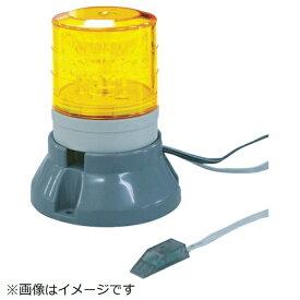 日惠製作所 NIKKEI NIKKEI FAX着信表示機 ニコFAX VL04S型 LED回転灯 45パイ 2段階点滅 VL04S-100FAN