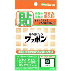 ミツヤ mitsuya ミツヤ ワッポン カクガタ オレンジ M42820 WAP48-CB-OR