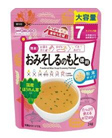 アサヒグループ食品 Asahi Group Foods 手作り応援おみそしるのもと徳用【rb_pcp】