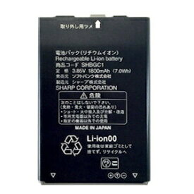 ソフトバンク SoftBank 【ソフトバンク純正】電池パック(SHBGC1)