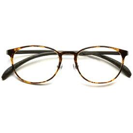 小松貿易 自分の目でピントを探すシニアグラス PINT GLASSES PG-809-TO(トータス)