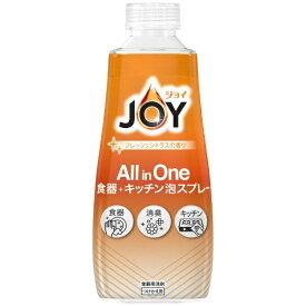 P&G ピーアンドジー ジョイミラクルクリーン泡スプレーフレッシュシトラス 替【wtnup】