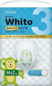王子ネピア nepia nepia(ネピア)Whito ホワイト パンツ Mサイズ(7kg-14kg) 62枚【wtbaby】