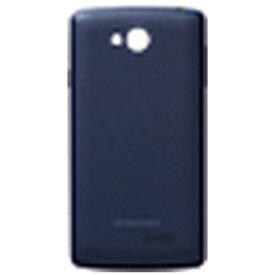 ワイモバイル Y!Mobile 【ワイモバイル純正】電池カバー ダークネイビー LGTAB2 [402LG対応]