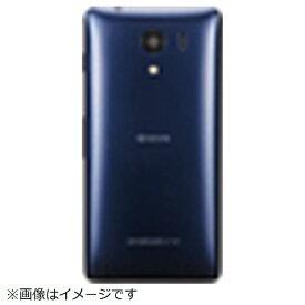 ワイモバイル Y!Mobile Android One S2電池カバー