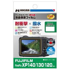 ハクバ HAKUBA 液晶保護フィルム 耐衝撃タイプ(富士フイルム FinePix XP140 / XP130 / XP120 専用) DGFS-FXP140