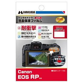 ハクバ HAKUBA 液晶保護フィルム 耐衝撃タイプ (キヤノン Canon EOS RP 専用) DGFS-CAERP