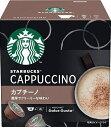 【2019年04月01日発売】 ネスレ日本 Nestle スターバックス ドルチェグスト専用カプセル カプチーノ NDGSCP01 NDGSCP01