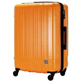 シフレ siffler スーツケースハードジッパー MCL207561OR 【メーカー直送・代金引換不可・時間指定・返品不可】