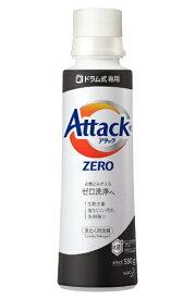 花王 Kao Attack ZERO(アタックゼロ) ドラム式専用 本体 大 580g