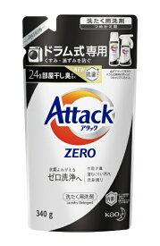 花王 Kao Attack ZERO(アタックゼロ) ドラム式専用 詰替え用 340g