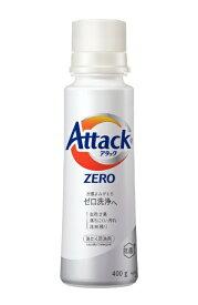 花王 Kao Attack ZERO(アタックゼロ) 本体 400g