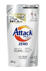 花王 Kao Attack ZERO(アタックゼロ) つめかえ用 360g
