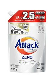 花王 Kao Attack ZERO(アタックゼロ) つめかえ用 (900g)〔洗濯洗剤〕【wtnup】