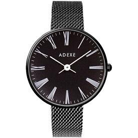 ADEXE アデクス イギリス発のライフスタイリングブランド 2504M-01 [正規品]