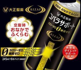 大正製薬 Taisho コバラサポートR245mLX6【wtcool】
