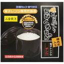 カクセー Kakusee 電子レンジ専用炊飯器 備長炭ちびくろちゃん2合炊 55437 ブラック
