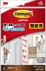 3Mジャパン スリーエムジャパン コマンド フック 壁紙用フォトフレーム(ひもタイプ)用 CMK-FH02S