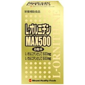 ミナミヘルシーフーズ minami LオルニチンMAX500 240T