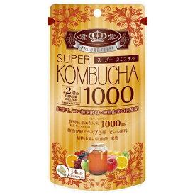ユーワ yuwa SUPER KOMBUCHA 56粒【wtcool】