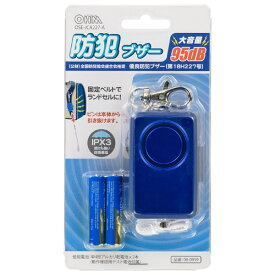 オーム電機 OHM ELECTRIC 防犯ブザー青 JCA227A OSE-JCA227-A