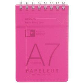 キョクトウアソシエイツ KYOKUTO メモリングA7パペルール ピンク