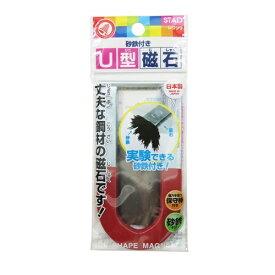 クツワ KUTSUWA U型磁石